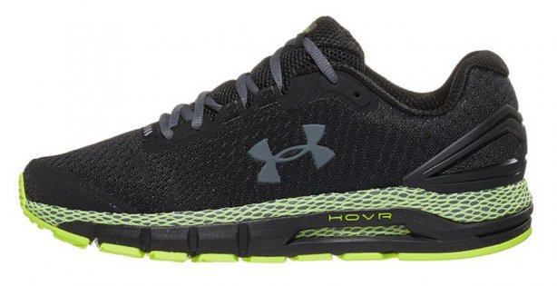 Кроссовки Under Armour UA HOVR Guardian 2 3022588-001