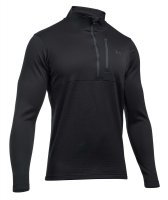 Кофта Under Armour UA Gamutlite 1/2 Zip