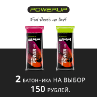 Батончик Powerup I Love PowerUP Fruit+Nuts
