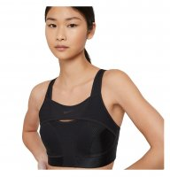 Бра Nike Alpha UltraBreathe High-Support Sports Bra W