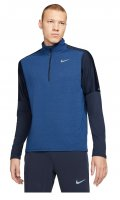 Кофта Nike Dri-FIT Element 1/2-Zip Running Top