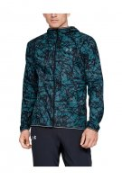 Куртка Under Armour UA Qualifier Storm Glare Packable Jacket
