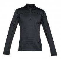Кофта Under Armour Active Fleece 1/2 Zip