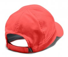 Кепка Under Armour UA Fly By Cap W