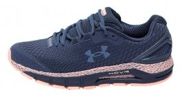 Кроссовки Under Armour UA HOVR Guardian 2 W